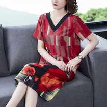Model silk dress 2020 new summer big size womens fat MM loose-fitting mothers skirt.