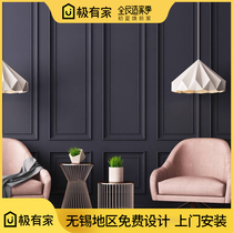 Bamboo fiber integrated wall panels ceiling integrated board wainscoting ecological wood decorative materials whole house