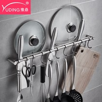 Kitchen hanging rod 304 stainless steel pendant kitchen hanger hook solid kitchen storage rack perforated wall hook