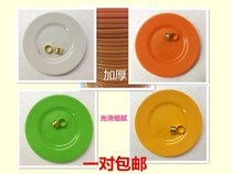 Ethnic folk dance test four level dance plate Xinjiang Uyghur props will sing the plate