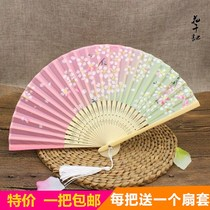 Fan folding fan China wind ancient folding fan China wind Portable Folding Fan mini small fan small folding fan