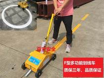 Scribing with pen car road construction scribing scribing machine artifact line drawing machine floor zebra wide parking paint