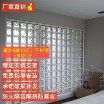 Cloudy glass brick Hollow brick partition brick bedroom color transparent transmittance square gateway bathroom wall