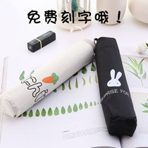 Sunny umbrella folding Corée Small fresh sunscreen Sunshine students Mori Department of creative sun umbrella