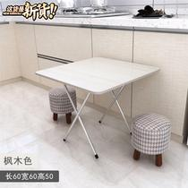 Home four people eat square table g folding table dormitory stall rectangular folding portable table