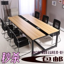 Company industrial wind Desk New simple conference table long table long computer modern staff desk training