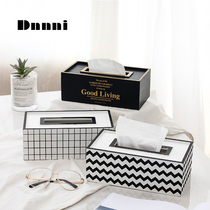Dnnni Nordic ins simple creative home meal living room tissue box room car home Pupping tray side coffee table