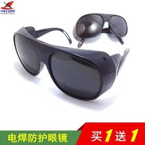 Black welder with protective glasses glass lenses dustproof and windproof anti-impact anti-Splash Supplies