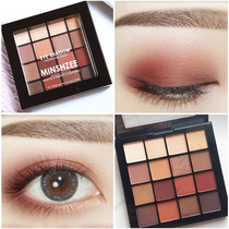 MINSHZEE eyeshadow palette Pearl matte nude makeup beginner earth color multicolor eyeshadow palette affordable makeup 16 colors