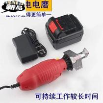 The grinding chain machine 12V220V saw chainsaw blade electric grinder electric grinder handheld mini electric grinding head.