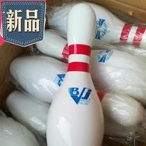 New bowling bottle Real n bowling e-bowl bottle standard professional bowling q bottle bowling alley supplies.