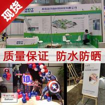 pvc guanga noticeboard production kt board custom exhibition cultural wall display board system brand spray-painted foam back glue sea
