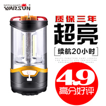 Camping lights tent lights rechargeable led hanging lights Super Bright Outdoor Camping Lantern portable emergency lights home
