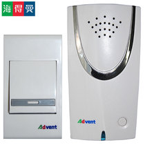 Wireless doorbell home AC 32 first 16 chord ringtones interstitial remote control Hedman advent