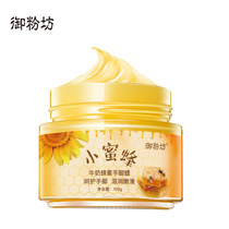 Hand wax tear Four Seasons womens gloves ladies fine lines Home hands Moisturizing Hand Mask Hand Cream