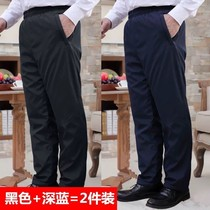 Middle-aged cotton trousers male winter wear plus velvet padded loose tight waist lambskin pants Father old man warm