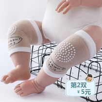 Baby knee pads fall baby crawling toddler spring and autumn thin section sports cover children children Summer childrens elbow