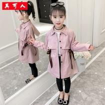 Girls spring coat 2019 new Korean version of the spring loaded childrens fashion shirt girls in the long windbreaker