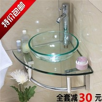 Small bathroom hanging wall wash table pool tempered glass washbasin wash basin corner triangle Bathroom Basin
