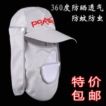 () With shawl cover mask sunscreen fishing hat duck tongue sun visor breathable UV protection