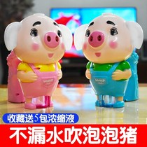 Net red blowing bubble machine Pig Pig Girl heart ins girl electric colorful pink portable girlfriend New Toy