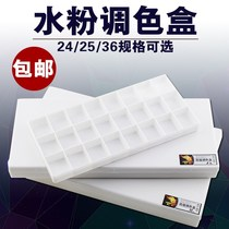 24 grid 25 grid 36 grid hard cover color box with leak-proof sponge color palette color tray Paint Box water powder box