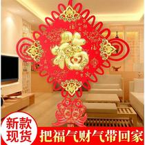 Chinese knot Spring Festival fu zi pendant size number New Year living room wall decoration festive decoration