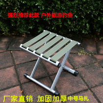 Folding chair home stool outdoor Marza portable thickening simple small stool fishing chair Marza folding stool