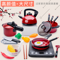 Children play house simulation kitchen toy set baby girl cooking boy girls cut fruit cooking kitchen utensils