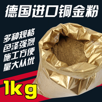 Germany imported copper gold powder blue red light blue red copper powder real number 400 mesh-1500 mesh