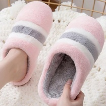Winter couple Cotton slippers female stripe indoor Korean female student harbor wind thick bottom home anti-skid warm men