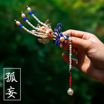 Han Clothing headdress antique edge clip classical temperament step shake aesthetic to clip Burning Blue Pearl Super fairy costume jewelry accessories