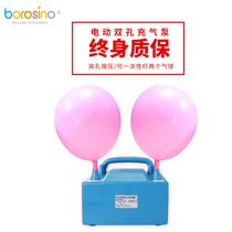 Bao Nuo electric pump double hole balloon machine filling pump portable hand push Magic blowing balloon machine tools