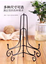 Iron plate bracket crafts tripod charcoal plate bracket porcelain plate photo frame PUer Tea Stone display stand
