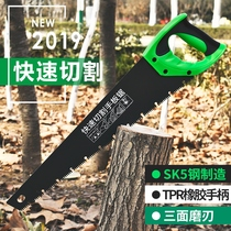 Small saw household hand pull multi-purpose woodworking wood hand saw outdoor garden small manual fruit manual fast