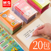 Morning light correction affixed to primary school students with affordable loaded correction correction paste correction paper modify typo paste change word paste correction stickers Princess multi-functional large-capacity cartoon box installed off the word is affixed