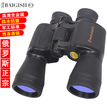 Bergstrom telescope military double tube high-definition ten thousand meters night vision sniper adult sight glasses