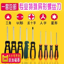 Special screwdriver special screwdriver rice word Triangle Y word anti-cross word strange screwdriver knife