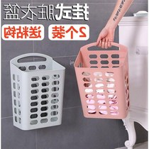 Dirty clothes basket wall-mounted laundry basket household plastic dirty clothes basket bathroom bathroom suction cup storage basket clothes storage basket