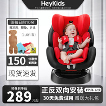 Child safety seat car baby baby car 0-12 years old portable sitting lying two-way 0-4 file 3isofix