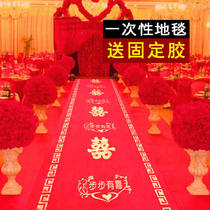 Step by step wedding decoration bedroom wedding red carpet disposable wedding room layout supplies wedding carpet