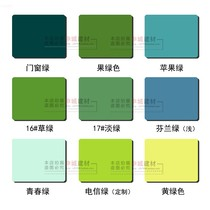 Green glass plastic aluminum door window sealant dark green dark green silicone 995 neutral silicone structural adhesive
