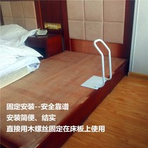 Elderly bedside handrail home up the aid fence security drop-proof help handrail frame get up help frame