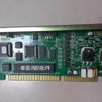 Bay single double circuit board GST500 5000 9000 host single double circuit board 484 double circuit board