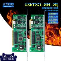 Bay JB-HB-GST484 fire alarm controller (linkage type)double circuit board