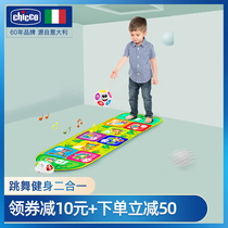 Chicco Baby Toy Gift childrens music mat dance mat early education puzzle home enlightenment beginner