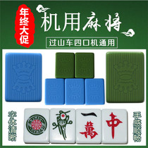 Automatic four mahjong machine magnetic Crown mahjong mahjong card machine home mahjong son 42 44 4648