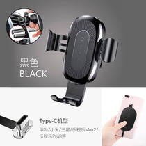 Car car phone wireless charging stand car phone seat car GPS navigator bracket car small clip