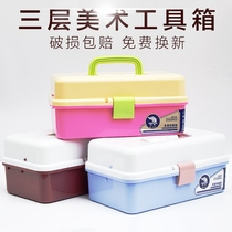 Box pigment household three-layer suitcase watercolor art toolbox multi-functional painting box national painting plastic box manicure