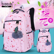 Junior High School students schoolbag girls Korean high school students sixth grade 2019 new campus large capacity backpack